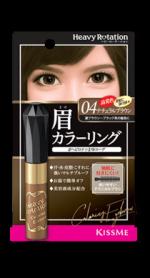 EyebrowSpecial_KM344