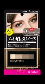 EyebrowSpecial_KM350