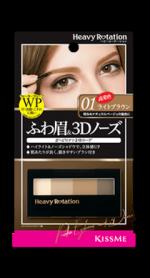 EyebrowSpecial_KM348